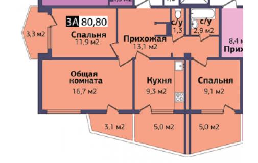 Жилой дом по ул. Грибоедова